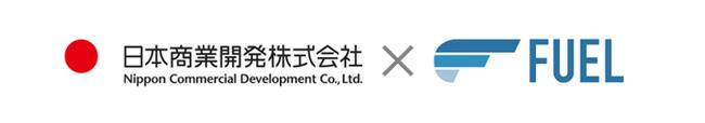 不動産投資に特化したクラウドファンディングの「FUEL」、日本商業開発株式会社(東証一部)の子会社と業務委託及び提携にかかる契約を締結