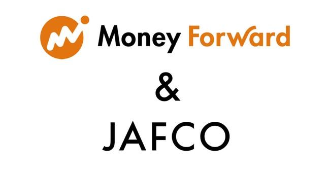 ジャフコ グループ株式会社、株式会社マネーフォワードの2社によるスタートアップ企業支援プログラム 第一弾「マネーフォワード クラウド」導入サポートを無償実施