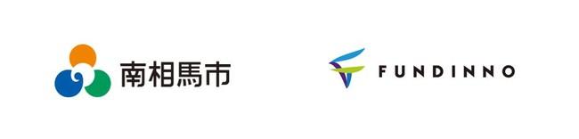 株式投資型クラウドファンディング「FUNDINNO」自治体とは初となる南相馬市と連携協定!