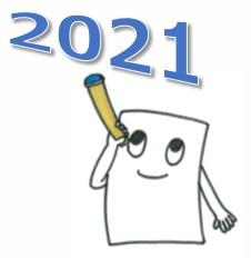 運用者の視点:中国の『2021年の注目点』