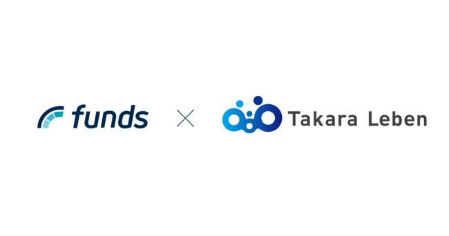 貸付投資のFundsがタカラレーベン(東証一部上場)の優待券付き新ファンドを公開