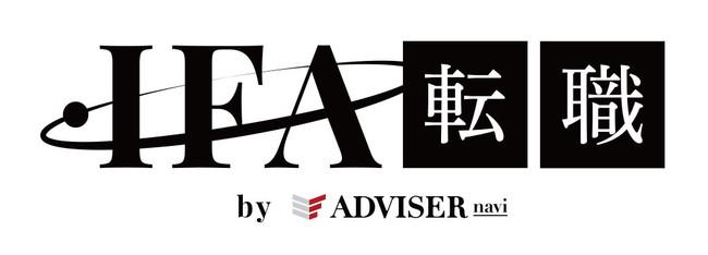 現役IFAにキャリア相談が出来る「オンラインIFAトーク」開始のお知らせ