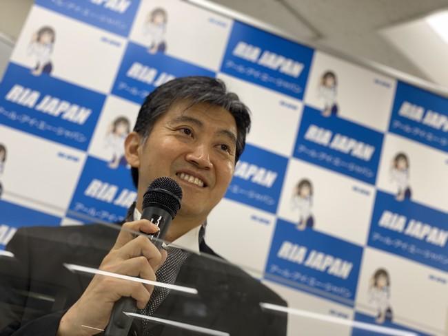RIA JAPANでは「おカネ学」を伝えてまいります