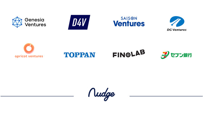 ナッジ株式会社、サービス開発に向けた資金調達を完了