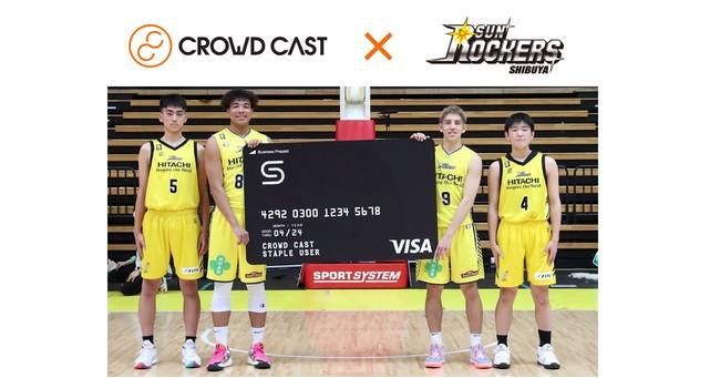 設立10周年のクラウドキャスト、プロバスケットボールリーグ「B.LEAGUE(Bリーグ)」所属のサンロッカーズ渋谷に協賛