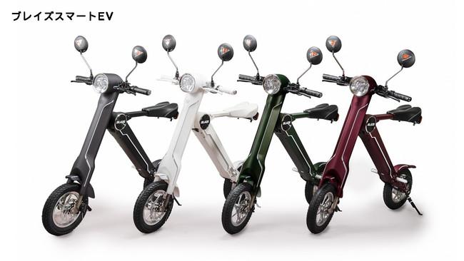 新生活応援!ブレイズEVバイク「ゼロ金利キャンペーン」のお知らせ