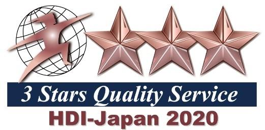 マニュライフ生命、「2020年HDI格付けベンチマーク」においてコールセンターの応対品質で最高評価の三つ星を5年連続で獲得