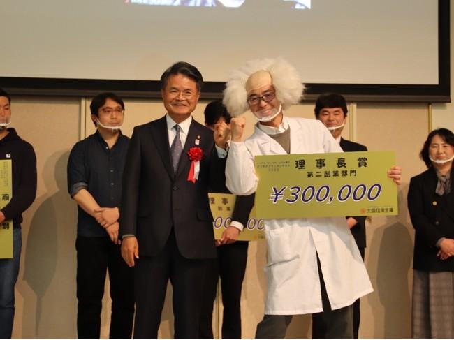 第二創業部門 理事長賞 (株)浪速工作所 谷本 和考氏