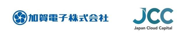 株式投資型クラウドファンディング「FUNDINNO」加賀電子株式会社を引受先とした第三者割当増資を実施