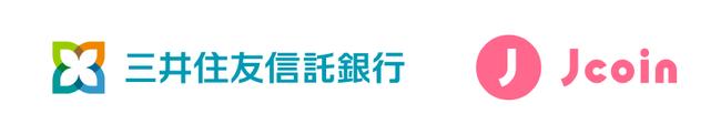 『J-Coin Pay』、新たに三井住友信託銀行と口座接続開始!