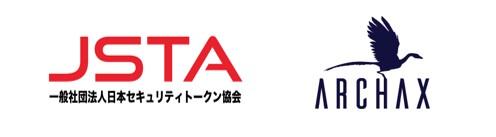 英国デジタル証券取引所・カストディアンのArchax Ltd.とパートナーシップ契約締結