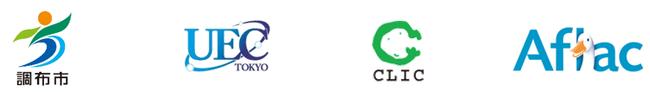 調布スマートシティ協議会の設立について
