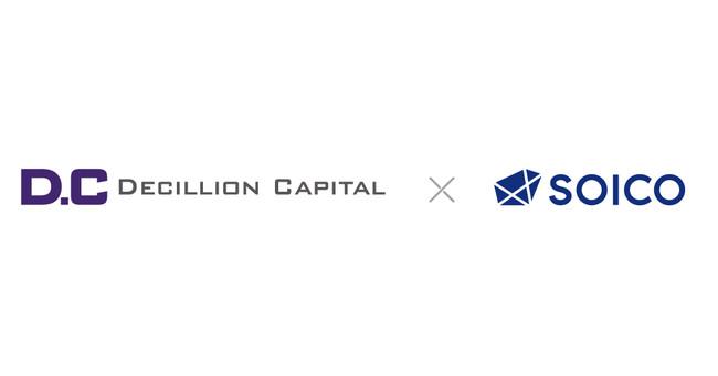 Decillion Capital、資本政策コンサルティング大手の「SOICO」と業務提携
