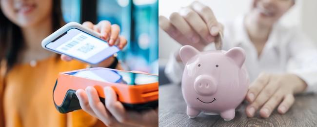 コロナ禍のキャッシュレス決済利用と預貯金に関する意識・実態を調査
