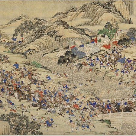 The Internal Affairs of the Qing Dynasty