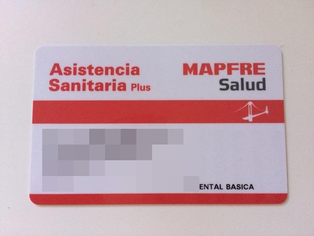 スペインの医療保険MAPFRE