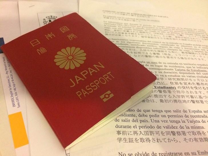 スペイン学生ビザの取得