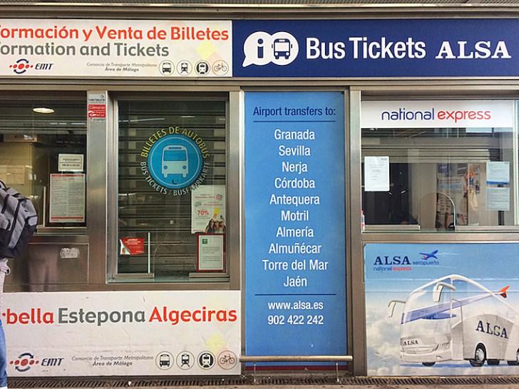 マラガ空港からアンダルシア都市へのバス