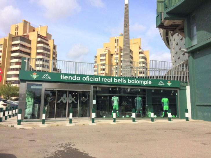 レアル・ベティスのオフィシャルショップ