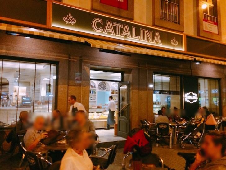 セビリアのレストラン「カタリーナ」の外観