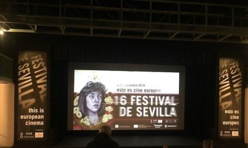 フラメンコドキュメンタリー映画鑑賞とアンダルシアのペーニャの文化