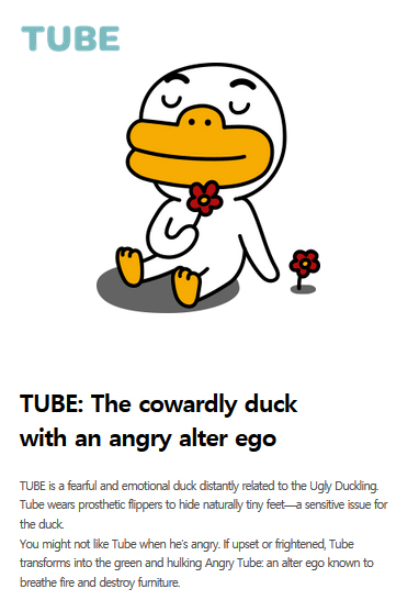 Kakao Friends Tube The cowardly duck with an angry altar ego
