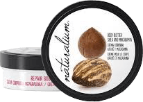 body-butter-naturalium-monica-vizuete
