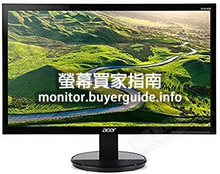 [分析] 認真問ACER這臺K242HQL好不好? PTT LCD版給的評價也太... Mobile01這篇開箱文...