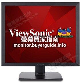 [分析] 認真問VIEWSONIC這臺VA951S好不好? PTT LCD版給的評價也太... Mobile01這篇開箱文...