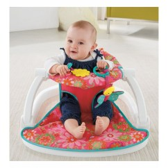 Sit Up Chair For Babies Timber Ridge Zero Gravity With Side Table Products Monmartt High Chairs And Boosters Fisher Price Me Floor Seat