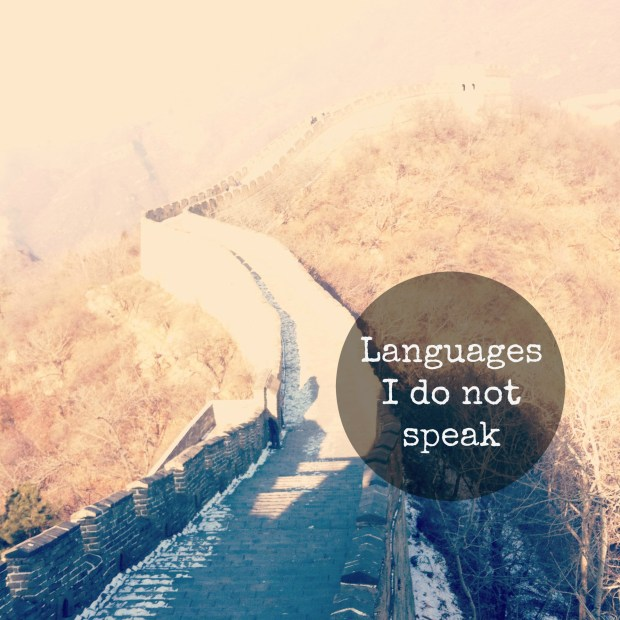 LanguagesIDoNotSpeak