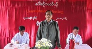 Nai Hong Sar, general secretary of the New Mon State Party