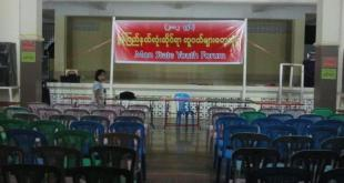 Auditorium for Mon State Youth Forum (Photo:Kyi Zaw Lwin)