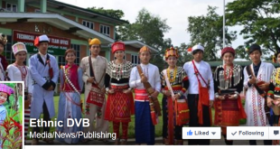 Facebook Page of DVB's Ethnic groups program (Photo: Ethnic DVB Facebook)