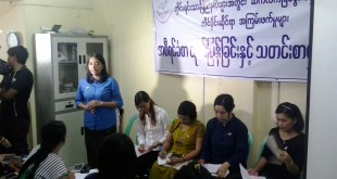 Press conference regarding sexual harassment (Photo: IMNA)