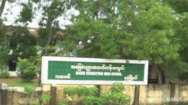 a signboard of Kamarwet high school in Mudon Township (photo: IMNA)