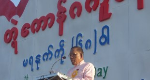 NMSP chairman Nai Htaw Mon gives speech at Mon National Day (Photo: IMNA)