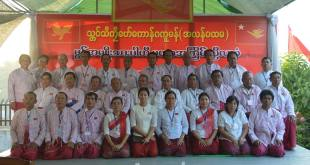 Mon National Party's central committee members (Photo: MNP)