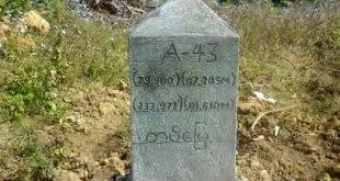 "Landmark inscribed ""Army Land"""