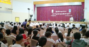 Southeastern region civil society organizations Peace Conference –Moulmein (Photo: IMNA)