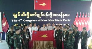 Central committee members take party oath(Photo: NMSP)