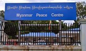 Office of the Myanmar Peace Center (MPC)