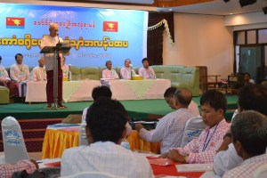 AMDP's Chairman Nai Seik giving speech at AMDP's first conference (Photo:MNA)