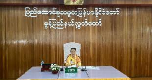 Appointed Mon Hluttaw Chairwoman Daw Tin Ei (Photo: ThanLwin Times)