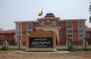 Mon State Hluttaw (Photo MNA)
