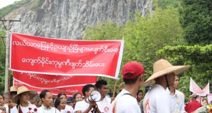 Locals organizing a protest event against mining companies (Photo: MNA)