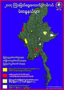 Map displaying the vacant constituencies across the country for the 2017 by-election (Photo: Myanmar Pillar Institute)