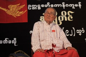Mon National Party Chairman Nai Ngwe Thein (Photo: MNA)