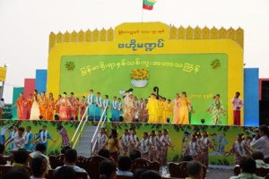 The Central Water Festival Stage in Mawlamyine Capital ( photo: internet)