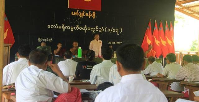 NMSP holds bi-annual central committee meeting